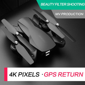 m20 4K GPS Professional camera drone smart follow me remote control quadrocopter arieal 5G wifi fpv drone helicopter gift