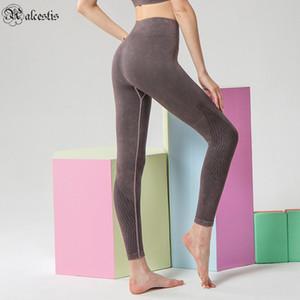 2021 Nahtlose hochelastische Yoga-Pants-Frauenbauch, High-Taille, Hüftheft Sportstrümme, Hüftanschlag-Yoga-Abnutzung, Leggings