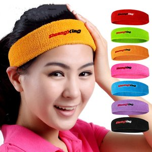 Outdoor High Stretch Sports Terry Towel Cotton Yoga Absorbent Sweat And Breathable Running Fitness Hair Headband