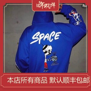 Crosin 20fw Fall   Winter New Ch Co Branded Mattyboy Graffiti Printed Long Sleeve Hooded Sweater Couple