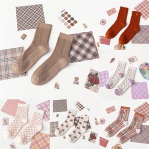 9mxj Wangzai Sommer Herbst und Winter Japanische und Cartoon Frühling enge Board Socken Bootssockenfuß-Board Socken Komfortables Boot