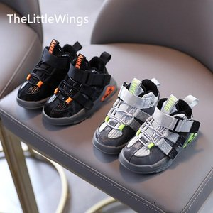 Children's sports shoes winter 2020 new Keep warm casual running shoes boys sneakers 1-3 years old Super soft and comfortable