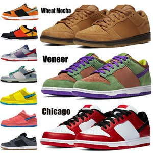 2021 Nuovo Arrivo Scarpe da basket MOCHA Mocha Chicago Travis Scotts Nero ceramica Blu Fury Raygun Sumba Low Mens Trainer Sneakers da donna