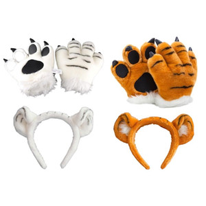 Adult Kids Plush Tiger Cosplay Costume Set Cute Ears Headband 3D Animal Fluffy Gloves Stuffed Toys Party Supplies