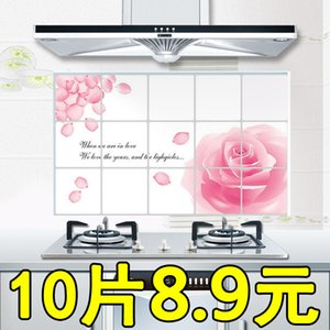 Clearance Sale 1-10 High-Grade Oil-Proof Stickers Kitchen Greaseproof Stickers Waterproof Tile Wall Stickers