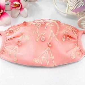 Masks Factory Duesty Lady Sun-Proofse Fashion Вышитая на велосипеде Защитная Дышащаяся Моющаяся Многоразовая Маска лица II