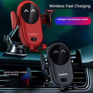 S11 Smiley Smiley Smart Infrarouge Capteur sans fil Chargeur automatique de téléphone portable Porte-téléphone portable Base Chargeur sans fil