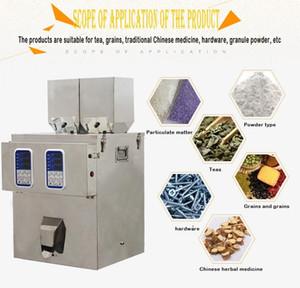 1-99G Doppelkopf Kleine Partikel Subpackage Machine Granulat Pulverwägung und Füllmaschine