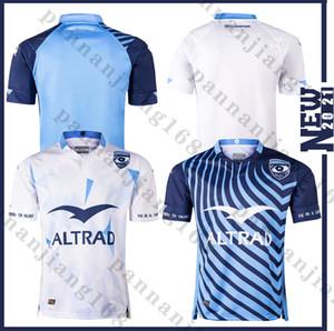 RAGBİ 2020 2021 Montpellier HSC TEE Milli Takım YENİ HERAULT formaları ev uzakta maillot de ayak gömlek erkekler BÜYÜK BEDEN Üniformalar
