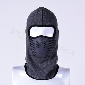 Winter cycling mask hat men and women ski warm mask outdoor face cap breathable outdoor masks hat CYF4570-4
