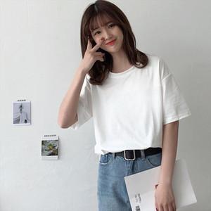 Mode Wild Solid Color Tshirt Casual Casual Ronde Col À manches courtes Top Style Coréen Femme T-shirt Blanc Blanc