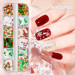 12 Grids Sets Nail Glitter Snowflake Snow Christmas DIY Flakes Palette Manicure Slice Nail Art Decor Manicure Decoration