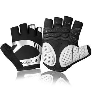 남성 체육관 장갑 절반 손가락 군사 군대 전술적 인 미끄럼 방지 찬사 야외 스포츠 여성 ridding fingerless gloves