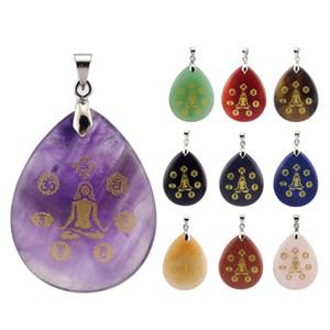 Natural Crystal Stone Engrave 7 Chakras Sanskrit Yoga Sitting Pattern Pendants Necklace 7 Chakras Meditation Reiki Healing Religious Jewelry