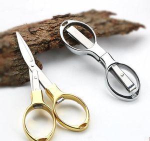 Новые ножницы из нержавеющей стали складные ножницы рыбалки ножницы брелок для кемпинга мини-резак случайные цвета быстрая доставка