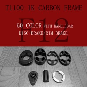 T1100 Углеродная дорога Велосипедная рамка Велосипедная рамка V-тормозной дисковый тормозной тормоз 142 * 12 XDB Доступный F12 Frame + Fork + SeatPost + гарнитура + руль