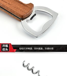 Beer Bottle Opener Wooden Handle Openers With Ring Multifunction Knife Pulltap Double Hinged Corkscrew Stainless Steel Key Openers DHF3264