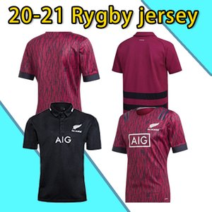 2020 All Black Super Rugby Jerseys Sevens Rugby Shirt Maillot Camiseta Maglia Hochwertige S-5XL