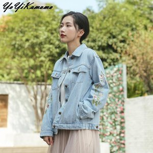 Denim Jacket Autumn Womens Jackets and Coats 2020 Fashion Embroidery Flowers Long Sleeve Outwear Wide Denim Jacket