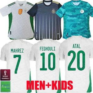 2020 20220 الجزائر محمز لكرة القدم الفانيلة أرجيليا 20 21 أتال فغولي سليماني الأخضر الأسود الرجال الاطفال التدريب قمصان كرة القدم