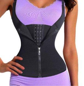 Women Waist Cincher for running, yoga, gym Waist Trainer Corset Women Zipper Hook Body Shaper Waist Cincher Tummy Control Slim Shapewear