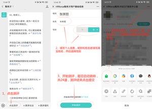 Zidonghua اختبار Zhuanyong 1231 إلى Ziteng 1235435