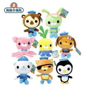 Original Octonauts 46cm 30cm 19cm Plush Toys Barnacles Peso Kwazii Tweak Animal Stuffed Party Birthday Gift Kid Christmas Toy