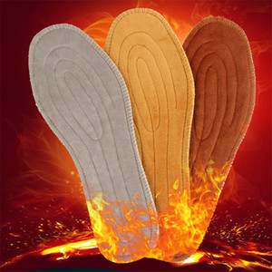 2021 New Men and women insoles fashion leisure insole increased basketball mat shoes accessories free delivery wegegr