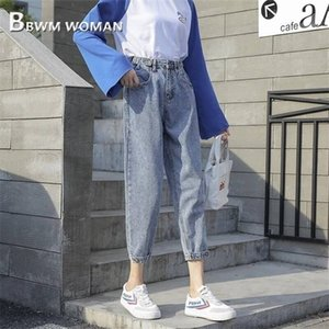 2019 Ins Popular Daddy Style Women Jeans 2 Colors Can Choose Female Denim Pants A1119