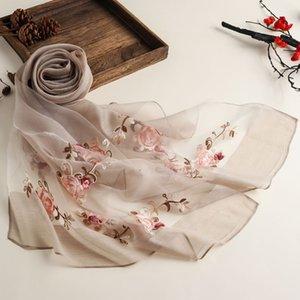 2021 new spring and summer embroidered national style solid color women's Organza multi purpose sunscreen scarf Shawl