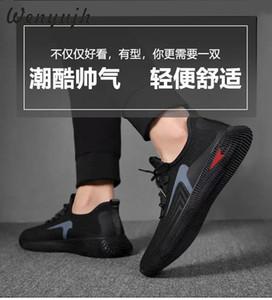 WENYUJH Erkekler Tenis Sneakers 2020 Erkekler Günlük Ayakkabılar Lace Up Işık Yürüyüş Ayakkabı Erkekler Sneakers Erkek Trend Ayakkabı Zapatillas Hombre