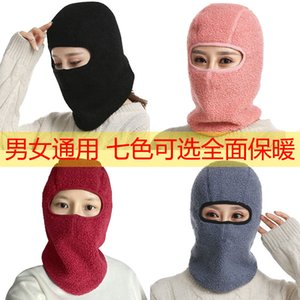 Winter Style with Fleece Warm Wind and Dust Proof Cold Protection Earflaps Integrated Headgear Cycling Masks Scarf Battery Car Mask Men and