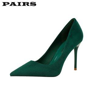 Bigtree marque de marque designeurs chaussures femmes talons hauts sexy Stiletto Faux Suisse Vert Chaussures de bureau Chaussures de bureau Plus Taille 43 C1120