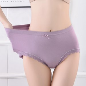 CHRLEISURE Large Size Solid Color Underwear Girls Briefs Hip Lift Panties Underpants Seamless Cotton Comfortable For Women