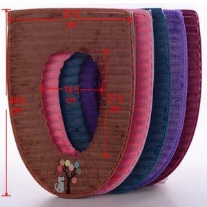 Super Soft Plush PU Waterproof Thick Warm Zipper Stripe Decal Toilet Seat