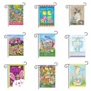 Bandera de jardín de ropa de Pascua 47 * 32 cm Conejo Impreso de jardín Banner Banner feliz Pascua Conejito Decoración de la yarda
