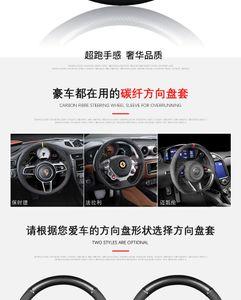 Steering Wheel Cover Honda XRV Civic Front Fan Lingpai Accord CRV Binzhi Odyssey Fit Leather Carbon Fiber Grip Cover2018053622