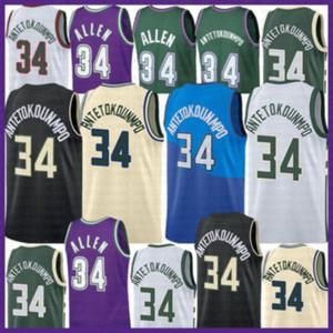 2021 NUEVO Jersey de baloncesto Giannis 34 Antetokounmpo Hombres Ray 34 Allen Malla Retro Juventud Niños Armario Vino Rojo