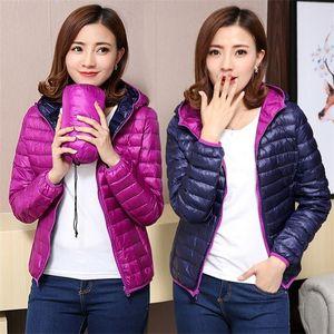 Tiaraka Mulheres Ultra Light Down Jacket 2020 Nova Outono Casaco De Inverno Casacos Para Mulheres Dois Lado Feminino rosa C1204