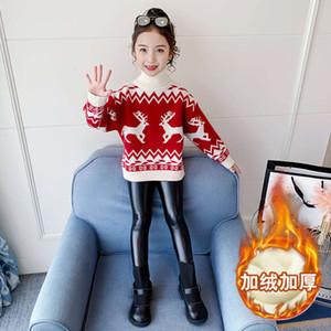 turtleneck sweater Plush & amp; Girls' thickened 2020 new foreign sle children's knitting girl's undershirt autumn and winter