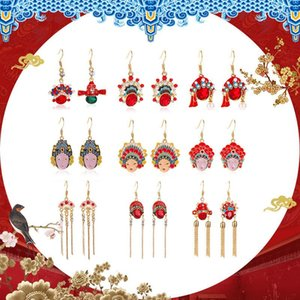 New Design Vintage Chinese Wind Earrings For Women Girls China Knot Fringe Long Tassel Dangle Ear Jewelry Birthday Gift
