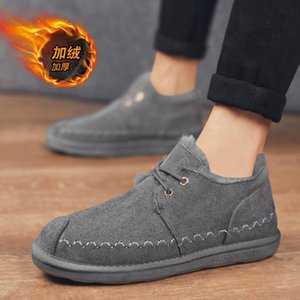 Men's Casual Shoes High Quality Comfortable Fashion Sneakers for Men Light Breathable Men Shoes Outdoor with Fur Walking