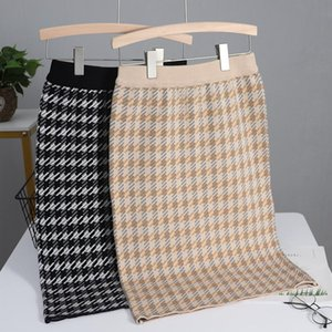 GIGOGOU Luxury Jacquard Knitted Women Sweater Skirt Elastic High Waist Midi Pencil Skirt Bodycon Long Skirts Jupe Femme Faldas