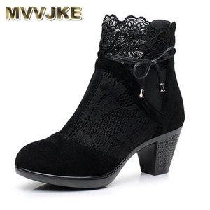 MVVJKE Cuir Véritable Spring Spring et Automne Mar Bottes Moyenne Hells Chaussures Chaussures Femme