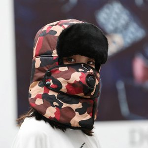 The new winter thickened outdoor ski Lei Feng hat camouflage belt with a neck mask cotton hat female riding wind-proof hat.