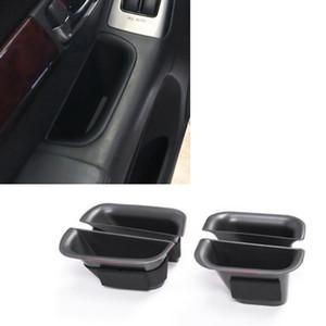 Toyota Prado 2003-2009 자동차 베이지 블랙 왼쪽 오른쪽 문 Armrest 베이지 ABS 저장 상자