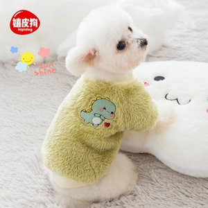 Warm Sweater for Pets Designer Dog Clothes Ubranko Dla Psa Honden Kleding Ropa Para Perro Coral Fleece Keeps Warm and Lovely New