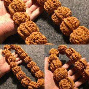 IE1K Машина кисти покрытый белый лев большие бусы браслет браслет браслет браслет ch_dhgate удерживаемый ореховый розарий будда бусины маленький