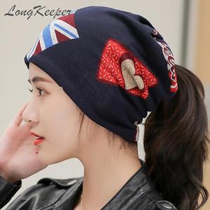 LongKeeper Spring Winter Girl Skullies Beanies Women Heart Pattern Design Multifunction Hats Neck Scarf Free Shipping for Brazil
