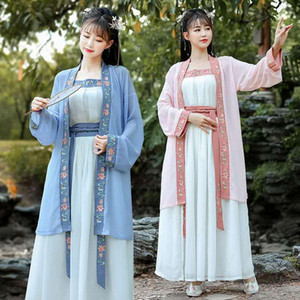 Ancient Chinese Costume Fairy Women Hanfu Cosplay Retro Traditional Chinese Dress Girls Song Dynasty Princess Folk Dance Clothes